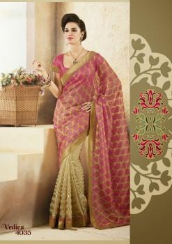 Beige & Pink Festive Designer Saree